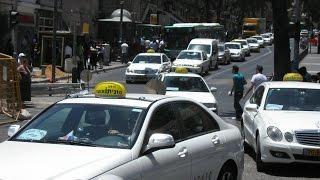 Сколько реально стоит такси в Израиле, как не быть обманутым.(Гос тарифы на проезд из/в аэропорта Бен Гурион и на любые междугородние маршруты внутри страны. Ссылка..., 2016-02-15T17:56:16.000Z)