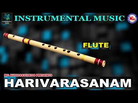 Harivarasanam | Instrumental Music | Flute Solo | Flute Solo Instrumental