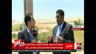 المتحدث باسم الجيش الليبي: لدينا وثائق بتورط قطر والسودان في دعم الميليشيات