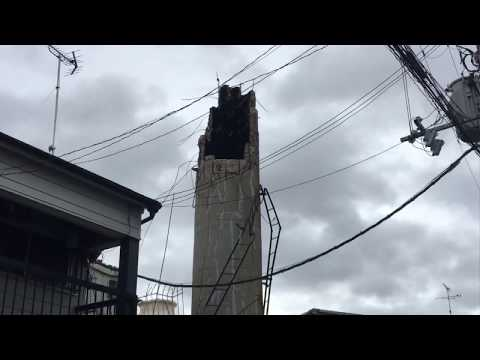 Earthquake breaks chimney in half in Osaka