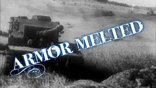 И плавилась броня Курская битва Начало Battle of Kursk