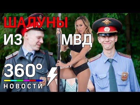 """Полицейские из Улан-Удэ с """"огоньком"""" отметили 23 февраля"""