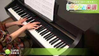 使用した楽譜はコチラ http://www.print-gakufu.com/score/detail/46889...