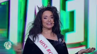 Concurs de Miss 1994 cu Andreea Marin! Antitalent, duminică, de la 21.00, la Antena 1!