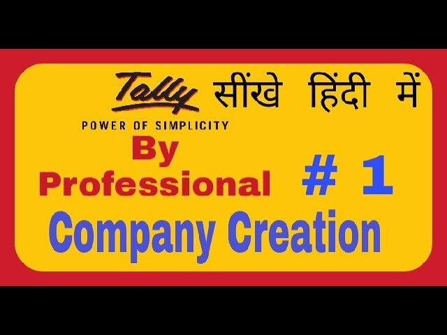 Company Creation in Tally in hindi Part 1