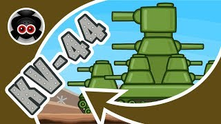 Тайна КВ-44 | Атака Стальных Монстров №12 Мультики про танки