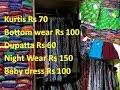 Ladies wholesale readymade shop/ Navrang Madurai/madurai ladies readymade wholesale  shop