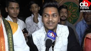 अजेय भारत परिवार के साथ कृषि मंत्री प्रेम कुमार ने ग्रहण किया खरना का प्रसाद