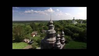Георгиевская церковь (УПЦ КП), пгт Седнев Черниговская область.(Деревянная казацкая церковь, построена без единого гвоздя, возведена не позднее 1747 года. Расположена на..., 2016-07-18T10:36:25.000Z)