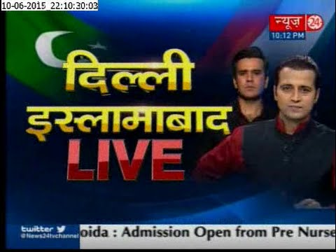 News24 Exclusive :  India-Islamabad Live Debate