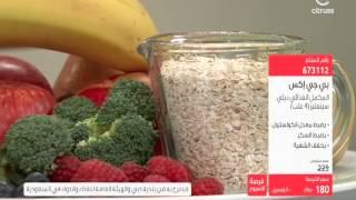 PGX - Fiber Weight Loss Supplement | بي جي إكس - المكمل الغذائي للتخسيس