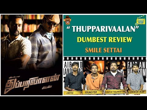 Thupparivalan - Movie Review | Dumbest Review | Mysskin, Vishal | Smile Settai