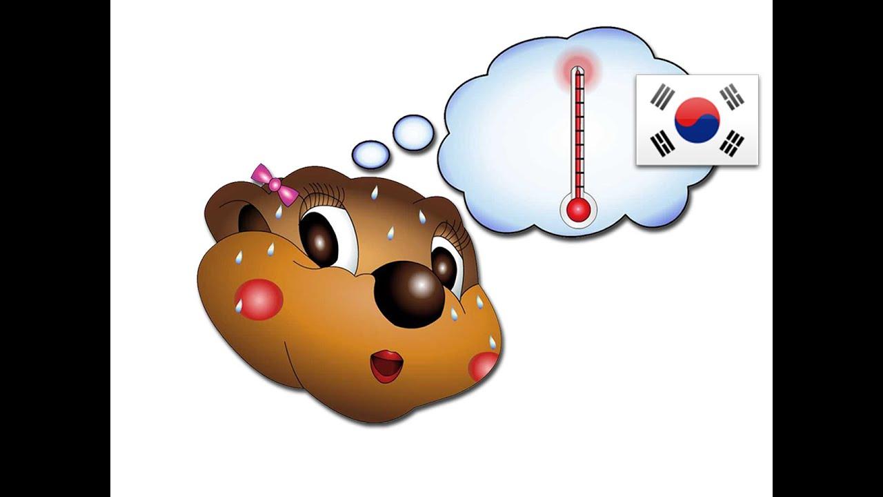 I M Hot I M Cold Korean Lesson 04 Clip