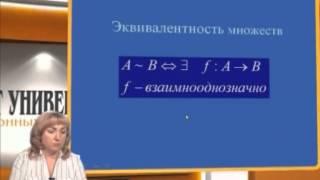 Лекция 1: Действительные числа и множества