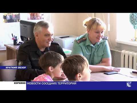 Южноуральск. Городские новости за 10 июня 2019г