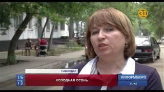 В Павлодаре отопительный сезон начнется раньше, чем в других городах