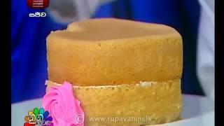Nugasewana Cake Nirmana 2018-05-17  |  Rupavahini Thumbnail