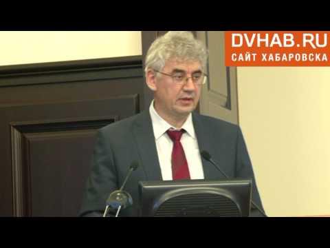 Обсуждение плана социально-экономического развития Хабаровского края