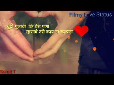 Prem Prem mhantat Te hech na status video   what's app status status   romantic love songs