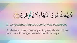 Penawar Sakit Kepala Dan Migrain Dari Surah Al Waqiah Ayat 19 Youtube