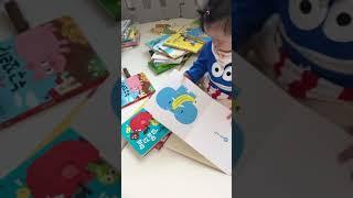 9개월아기 책장넘기기 책 앞뒤 구분하는 아기 책보는 아…