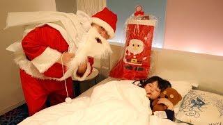 寸劇ごっこ遊び!困っている人を助けたらサンタさんから大量お菓子クリスマスプレゼントもらった!Playhouse Christmas present from Santa Claus