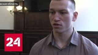 Охранник кемеровского клуба избил тренера до комы