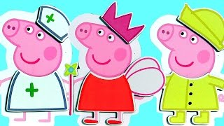 Nurse Peppa Pig Wooden Dress Up Dolls Rainy Day Raincoat - Muñecas de Vestir de Madera