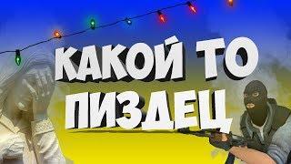 ТИПА НОВОГОДНИЙ МОНТАЖ)))🔥🔥🔥