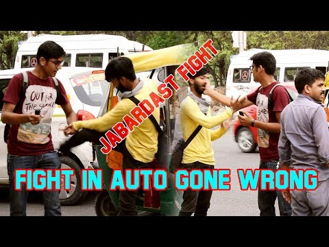 Ultimate Fight In Auto | Auto Rickshaw Prank Gone Wrong | Khurafati India