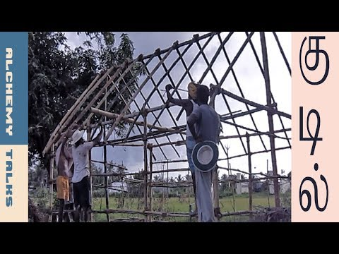 """Organic Farm House 