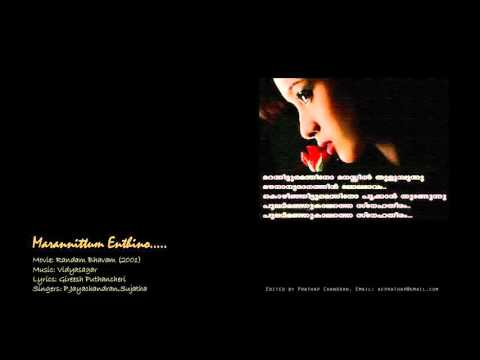 Marannittum Enthino.........Randam Bhavam (2001)