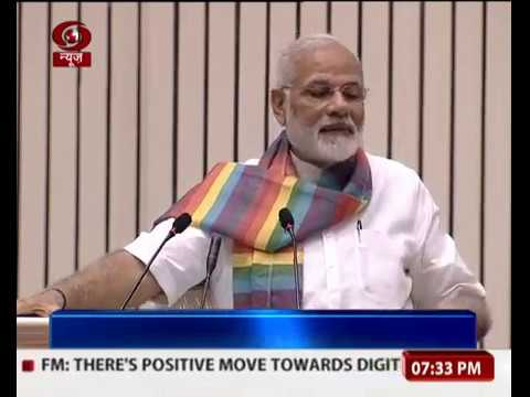 PM Modi pitches for boosting cooperative sector