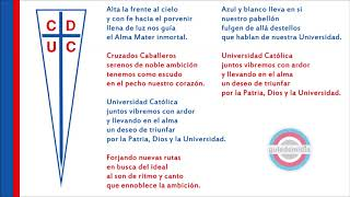 Baixar Hino da Universidad Católica ( Santiago / CHI )