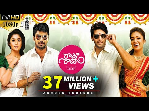 Raja Rani Telugu Full Length Movie || Full...