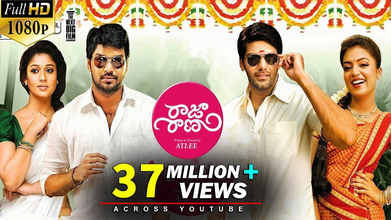 Raja Rani Telugu HD Movie Watch Online | Arya,nayana tara ,nazriya