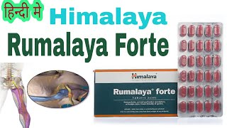 Rumalaya Forte For Sciatic Nerve Pain