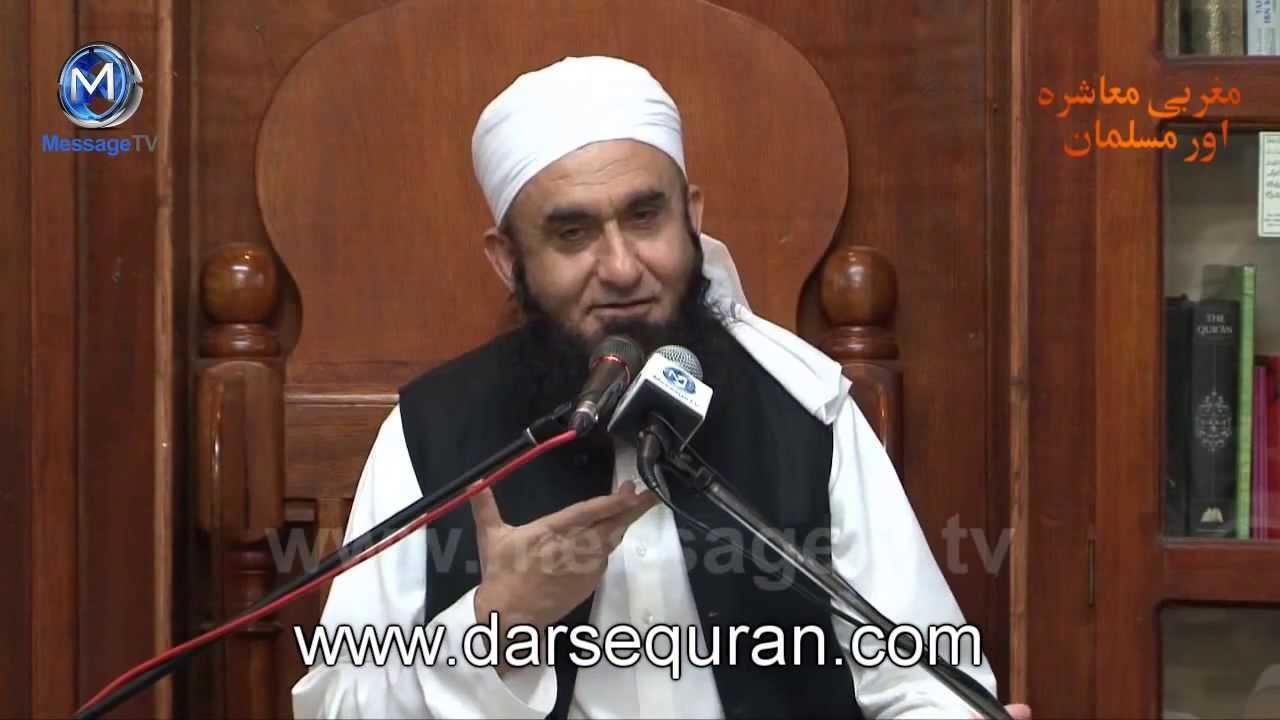 (NEW)(HD)Maulana Tariq Jameel-Magribi Mashra- Birmingham Central Masjid 19Nov 2013۔مولانا طارق جمیل۔