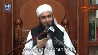 (NEW)(HD)Maulana Tariq Jameel - Magribi Mashra Aur Musalman - Birmingham Central Masjid 19 Nov 2013