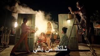 Myriam Fares - Kifak Enta Karaoke / ميريام فارس - كيفك إنت كاراوكي