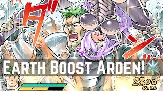 POWER ヾ(`ヘ´)ノ゙ Earth Boost + Follow-up Ring Arden - Arena Duels | Live Streamed 【Fire Emblem Heroes】 thumbnail