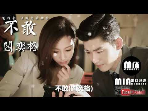 温暖的弦 Here to heart ost