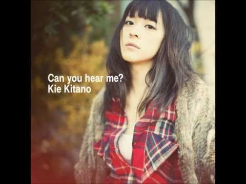 Kie Kitano - Hazakura