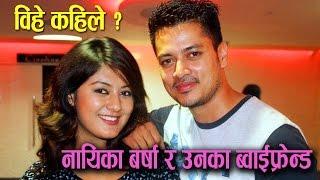Mazzako Guff with Actress Barsha Raut and her Boyfriend Sanjog Koirala || Mazzako TV