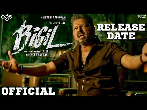 big-breaking:-bigil-official-release-date-revealed!-|-thalapathy-vijay-|-atlee-|-nayanthara