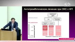 О. Аверков. ОКС без подъема сегмента ST дискуссия
