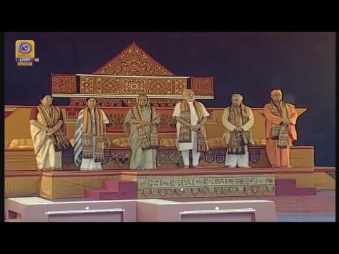 Convocation of Visva Bharati University, Bolpur, West Bengal - Live