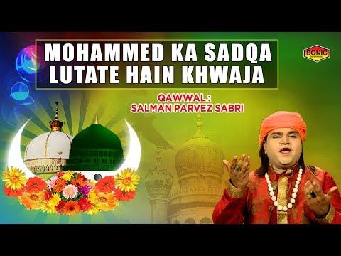 New Qawwali 2018 - Mohammed Ka Sadqa...