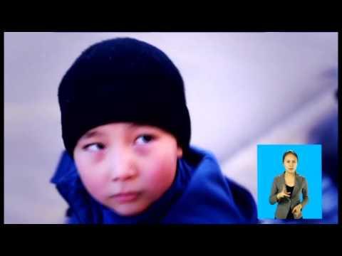 Профилактика детского травматизма Каз Рус