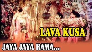 Tamil Movie Song | Lava Kusa | Jaya Jaya Rama...